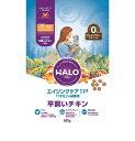 こだわりぬいた原材料 HALO ハロー キャットフード エイジングケア11+ 平飼いチキン 400g  7才以上の成猫用 【/ナチュラル/アレルギー/猫】