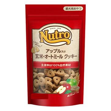 100%自然素材 ニュートロ アップル入り 玄米・オートミール クッキー 100g【犬/おやつ/アレルギー】