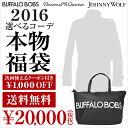 BUFFALOBOBS(バッファローボブズ)2016本物福袋(先行予約)(キャンセル不可)(元日以降のお届け予定)