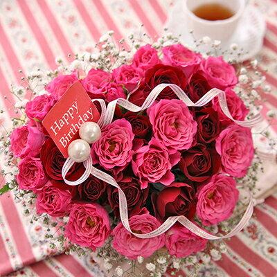 花,ギフト,アレンジメント,アレンジ,記念日,誕生日,プレゼント,お誕生日,誕生日,誕生日プレゼント,お悔やみ,お供え,あす楽,即日発送,送料無料,お祝い,生花,フラワーギフト