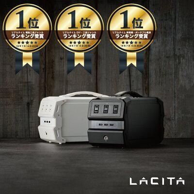 LACITAポータブル電源444Wh120000mAh大容量充電器AC電源発電機最大出力400WアウトドアDIY工具ドローン撮影照明現場発電器