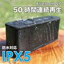 bluetooth スピーカー 防水対応 小型 高音質 お風...