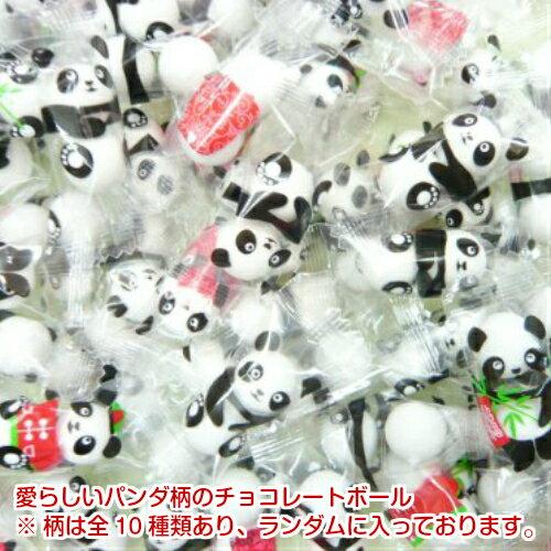 『パンダのチョコレートボール』