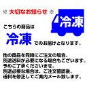 コミフ 紅いもと豆乳のショートケーキ ペットケーキ 誕生日ケーキ バースデーケーキ 犬用 ワンちゃん用 3
