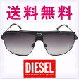 DIESEL ディーゼル 偏光サングラス メタルライトブルー/マットブラック ティアドロップ[DL0037-05B][sunglasses メガネ 眼鏡 黒 black][ケースセット 眼鏡拭き付き][メンズ レディース][送料無料][diesel サングラス uvカット]ブランド