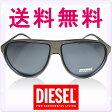 DIESEL ディーゼル サングラス ステンレスシルバー/ブルー ティアドロップ[DL0058-05V][sunglasses メガネ 眼鏡 ヴィンテージ加工][ケースセット 眼鏡拭き付き][メンズ レディース][送料無料][diesel サングラス uvカット]ブランド