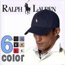 POLO RALPH LAUREN ポロ ラルフローレン キャップ 6色展開[黒 水色 紺 ベージュ 赤 白][ポロ・ラルフローレン ラルフローレン 帽子 cap][5400円以上で送料無料]ワンポイント ブランド 紫外線対策