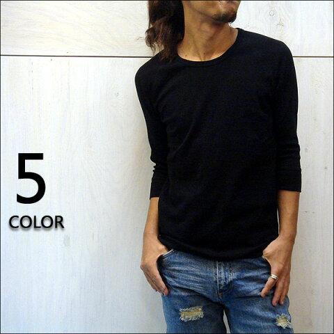 【在庫売りつくし】カットソー メンズ 長袖 5分袖 ロンTEE 無地 長袖TEE Tシャツ無地 スリム シンプル