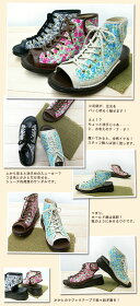 【InCholje(インコルジェ)】【コンフォートシューズ】思いっきり履きやすい!小花のサンダルで足元華やかにおしゃれする♪【送料無料】歩きやすい靴だからコンフォートシューズとしてもどうぞ![FOO-SP-8227]