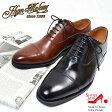 本革 メンズ ビジネス レースアップ 日本製【MEN'S】上質な本革使用のビジネスシューズ!普段使いでもオシャレ メンズシューズ[FOO-ST-JH-1607]H3.0(靴 神戸 シューズ ビジネスシューズ ワイズ 3E 幅広 ブラウン 革靴 インソール カジュアル おしゃれ 国産 茶色 黒 紐 学生)