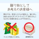 三ヶ島製作所 ( MKS ) ESPRIT Ezy Superior (チタン) 528-00141【返品不可】 2