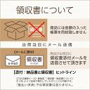 三ヶ島製作所 ( MKS ) ESPRIT Ezy Superior (チタン) 528-00141【返品不可】 3