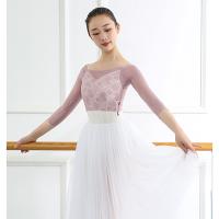 レーシートップスバレエヨガフィットネス社交ダンスすっきりシルエット5色3サイズ