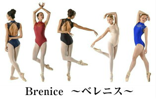 バレエハイネックレオタードBERENICE(BalletRosa/バレエローザ)大人レースエレガント淡いピンクネイビーブラックボルドーバレエ用品/バレエウェア/バレエ衣装/ジュニア&大人用