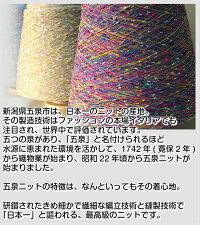 シルク100%日本製ロングレッグウォーマーレッグウォーマー【送料無料】冷えとりオールシーズンロング寒さ対策UVカット高品質保温性通気性薄手軽いアトピー