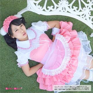 メイド服【送料無料】普通のオリジナルメイド服の2倍以上売れてる人気のメイド服【大きいサイズXLあり♪】カーディナルメイド服(ピンク)