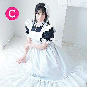 エスターメイド服 ロング 大きいサイズ【送料無料】/ M・Lサイズ:ロング丈でクラシカルなメイド服です