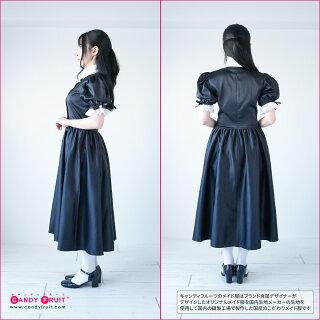 エスターメイド服ロング大きいサイズ【送料無料】/M・Lサイズ:ロング丈でクラシカルなメイド服です