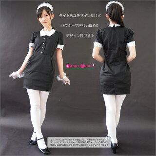 黒いタイトなメイド服♪ブラックラインメイド服シリーズ☆M,XLサイズあり☆ヒイラギメイド服【送料無料】