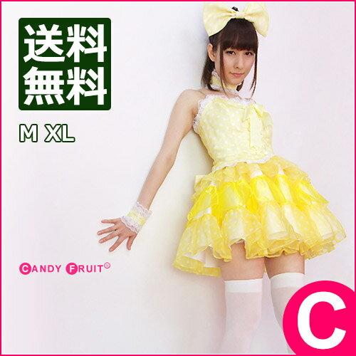 ステージ衣装もキャンフルにお任せ♪歌ってみたいあなたのためのアイドル衣装★ビスチェアイドル(イエロー)大きいサイズXLあり:メイド服のキャンディフルーツ