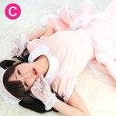 大人気メイド服のベビーピンクカラーがついに登場♪4サイズあり♪ピンクグラーヴメイド服【大きいサイズXLあり】【楽天ポイント10倍中!】