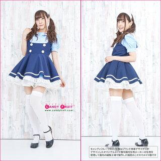 チェリッシュメイド服(ブルー)【送料無料】セーラーテイストのメイド服★【大きいサイズXLあり】