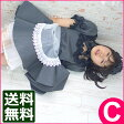 メイド服/コスプレ【送料無料】黒フリルに黒リボンなメイド服・ロイヤルベルフィーユメイド服