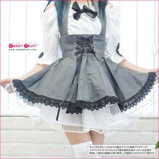 メイド服・コスプレ・肩だしでとってもキュート★ロイヤルラフィーネメイド服【送料無料】