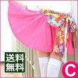【ここでしか買えない美脚セクシーなミニスカ♪】エレノアミニスカート(ピンク)【コスプレ衣装/メイド服】【ニーハイ・オーバーニーソックスにも似合う♪】