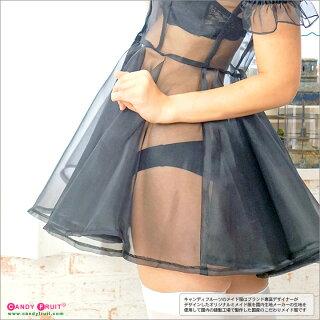 透けちゃってごめんなさい・・・これ以上ない妄想に駆られて作りましたインビジブルメイド服(ブラック)【送料無料】