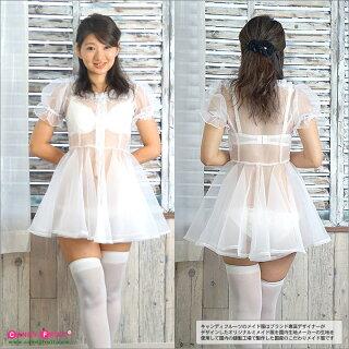 透けちゃってごめんなさい・・・これ以上ない妄想に駆られて作りましたインビジブルメイド服(ホワイト)【送料無料】