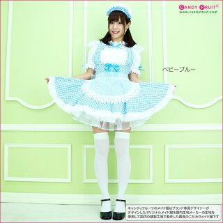 【送料無料】M,XLサイズあり♪ラフィーネメイド服(ベビーピンク・ベビーパープル・ベビーブルー)
