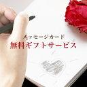 [当日出荷] ( 腕時計と贈る )メッセージ入り 手紙 ミニ おしゃれ グリーティングカード 和風  ...