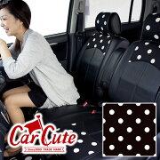 スマート ブラック 軽自動車 ドレスアップ カワイイ カーキュート