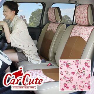 かわいいカーシートカバー(スマートレザータイプ・前席2シート分)アンティークフラワー・ピンク
