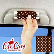 アシスト グリップカバー チョコレート カーシートカバー 軽自動車 ドレスアップ グリップ