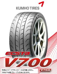 【KUMHOV700】225/45R16-89W()[タイヤのみ]1本価格