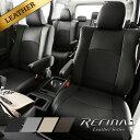 Artina アルティナ ラグジュアリーシートカバー 3906 ブラック×レッド フィット GE8/GE9