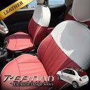 アルトエコシートカバー スズキ HA35S クラッツィオ・クール CLAZZIO Cool 全席シートカバーアルトエコ カーシート 車シートカバー 軽自動車