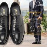 ビジネスシューズ本革メンズCircredストレートチップシューズ内羽根革靴皮靴黒フォーマル結婚式ドレスシューズカジュアルビジネス冠婚葬祭茶色紳士靴ブランドグッドイヤーウェルテッド
