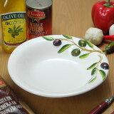 イタリア製 オリーブ柄 サラダボウル 23cm 陶器製 食器 ヨーロッパ 中鉢 カレー シチュー スープ パスタ皿 グリーンオリーブ ハンドメイド おうちカフェ 南欧食器 bre-2404-ov
