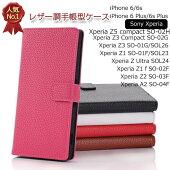 iPhone6siPhone6sPlusiPhone6iPhone6Plus�����ե���XperiaASO-04EXperiaZUltraSOL24XperiaZ1SOL23XperiaZ1fSO-02FXperiaZ2SO-03FXperiaZ3SO-01GSOL26XperiaZ3CompactSO-02GXperiaZ4SO-03GSOV31402SOXperiaA4�����ɼ�Ǽ��Ģ��