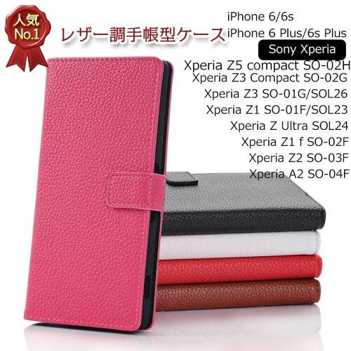 bea95799b1 【安い】 iphone6plus手帳型カバー,ブランド iphone 7 カバー ロッテ銀行 促銷中