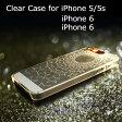 iPhone 6 iPhone 6 Plus iPhone SEケース iPhone 5sケース プレミアム ケース 光るケース クリアケース LEDフラッシュ通知 iPhone SE/5s ケース プラスチックケース 保護ケース 星 雪 キラキラ