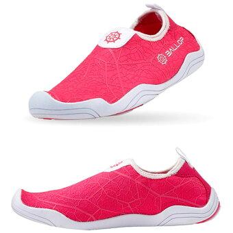 エクササイズシューズ BALLOP ACTIVEシリーズ 24cm フィットネスシューズ バロップ LASSO ピンク