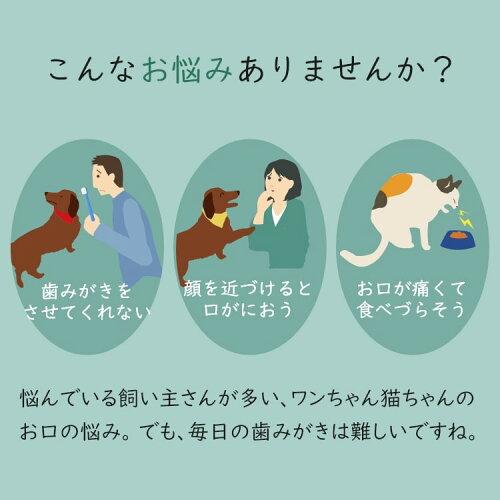 セラプト公式犬用セラプトPremiumお試し5g