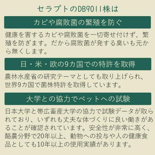 セラプト公式犬用セラプトPremiumお試し5g【返金保証】