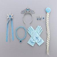 ガールズハロウィンアナ雪アナエルサ豪華プリンセス7点セット子供用ティアラと魔法棒ペンダントイヤリング指輪