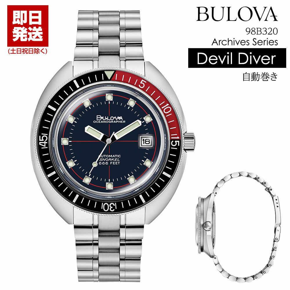 腕時計, メンズ腕時計  BULOVA Archives Series Oceanographer Devil Diver 666ft 98B320