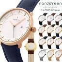 ノードグリーン nordgreen メンズ レディース 腕時計 フィロソファ Philosopher 36mm ホワイト フェイス レザーベルト メッシュベルト 北欧デザイン デンマーク・・・